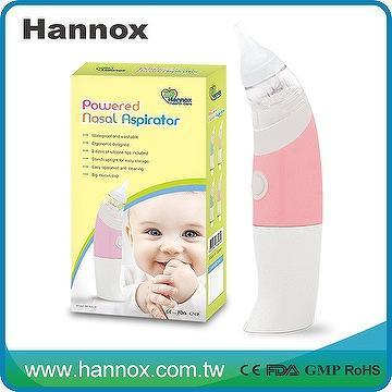 Hannox Powered Nasal Aspirator