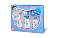 CELLINA CHARM BABY - 5pcs Baby Gift Set
