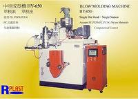 BLOW MOLDING MACHINE (HY450-750)
