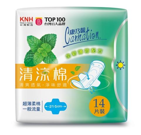 Carnation Sanitary Napkin Ultra Thin – Refreshing Wings