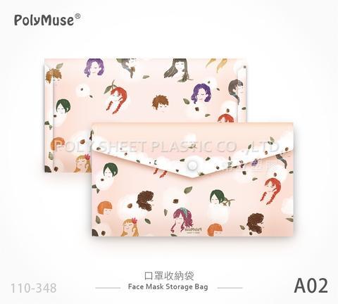 【PolyMuse】口罩收納袋,長型(DB-DL),A02