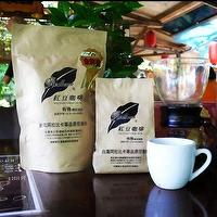 Selection of organic coffee beans a single product