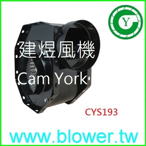 Centrifugal Blowers,blower fan