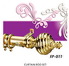 CURTAIN ROD SET, Vinyl Blind & Curtain Parts, Houseware.