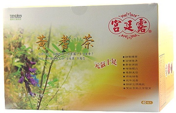 Imperial Palace:Astragalus Tea Bag