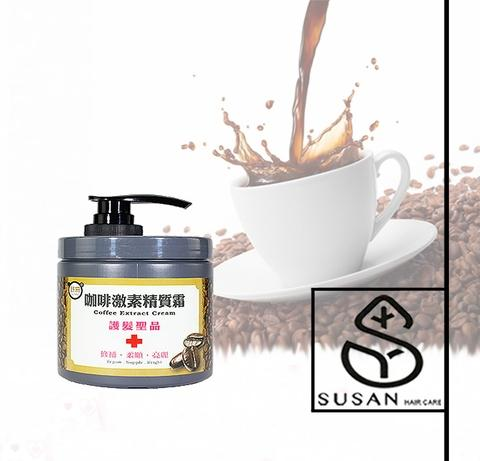 【SUSAN】Coffee Hormone Cream 500ml (requires flushing)