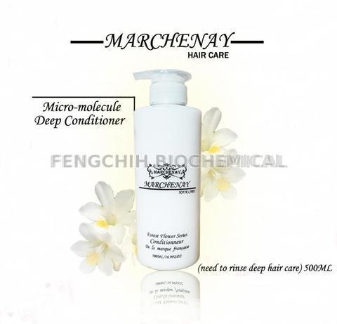 【MARCHENAY】Micromolecular repair cream 500ML