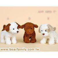 Stuffed Animals- Plush Dogs