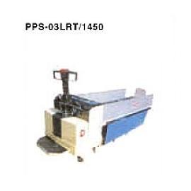PPS-03LRT/1450