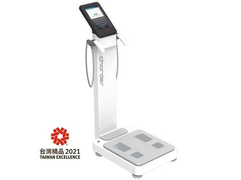 MA801 Professional Body Composition Analyzer