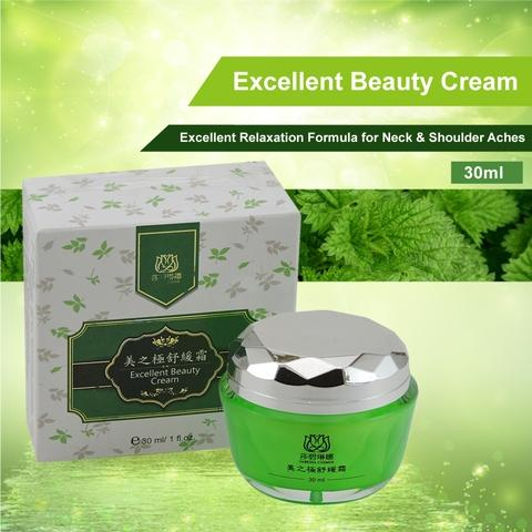 Excellent Beauty Cream (for Neck & Shoulder)