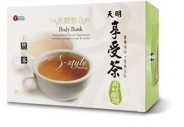 Lightweight Shuhuo drink - enjoy tea