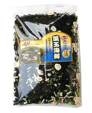 seaweede secllion crab fish