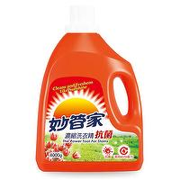 Concentrated Laundry Detergent (Antibacterial)