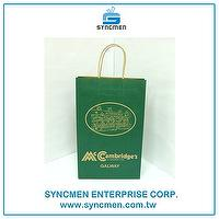 Paper bags, carrier bags, shopping bags, paper shopping bags - kraft paper