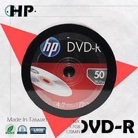 HP Blank DVD-R in bulk for HP high quality made in Taiwan