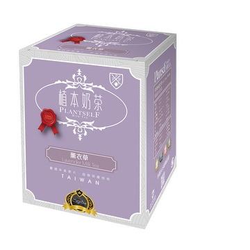 Planted milk tea (Lavender milk tea)