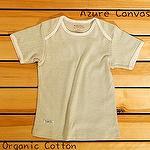 Organic Cotton Summer Baby romper