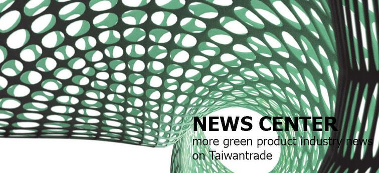 News Center for Green Industry
