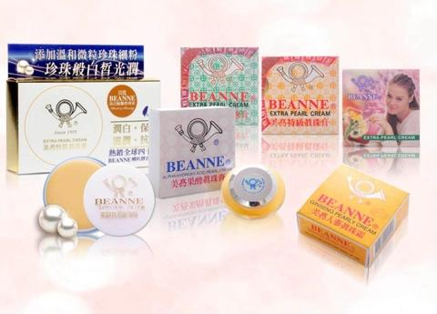 BEANNE Classic Pearl Cream Series Makeup . Skin care . Whitening