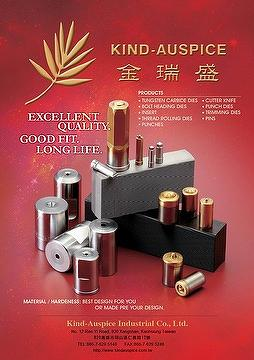 Punch / Pin / Tungsten Carbide Dies / Thread Rolling Dies