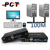 2 IN 1 OUT USB KVM Extender with Audio&Mic