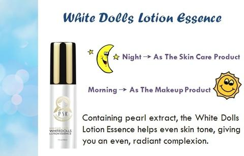 WhiteDolls Lotion Essence