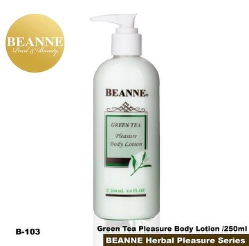 Beanne Green Tea Pleasure Body Lotion