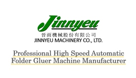 Folder Gluer Machine Manufacturer Company Introduction.png