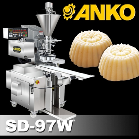 Multifunction Maamoul Maker Machine (High Capacity, Electric)