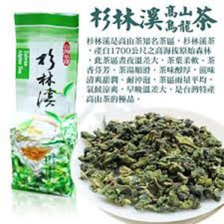 Shanlinxi  Oolong  tea