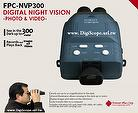 5-IN-1 DIGITAL NIGHT VISION SCOPE FOR PROFESSIONALS