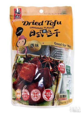 Vegetarian Dried Tofu-Original Flavor (10packs/carton)