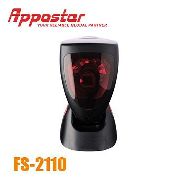 Appostar Scanner FS2110 Front View