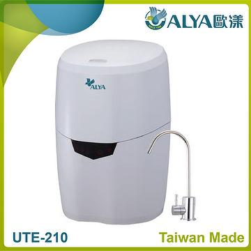 Taiwan 3-stage under sink ultra filtration water filter