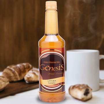 Maulin Food - Genesis Coffee Syrup