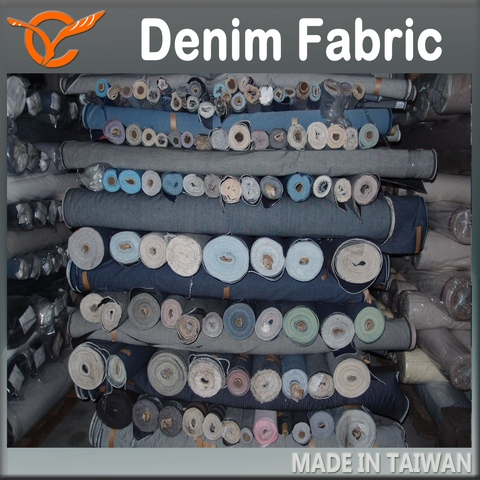 Taiwan Stocklot Supplier Cotton Denim Dead Stock Fabric For