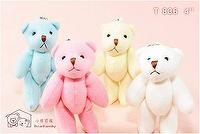 "Bag mobile phone strap ""mini four-color Bear"" in each group 20 can pick the color"