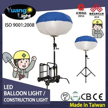 LED Balloon Light for construction site 240W