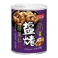 HOME BROWN Roasted Almond Nut