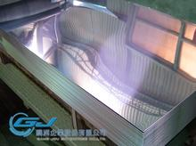 Cold Rolled 304 BA stainless steel Sheet