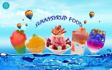 Taiwan Taiwan Bubble Tea Peach Juice Drink 2 5KG Sunnysyrup