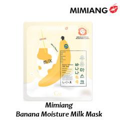 Mimiang มาส์กนมกล้วยให้ความชุ่มชื้น