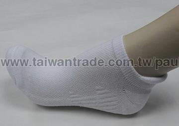 Compression Ankle Socks