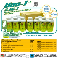 Uno-1+, 3 in 1 Natural Plant Activity Enzyme®