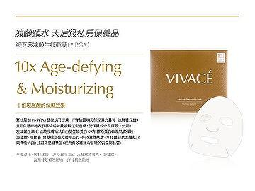 Special top sell moisturizing bio cellulose facial mask