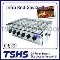 Kitchen Smokeless Outdoor Squid Infared Grill Equipment