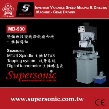 SUPERSONIC [Inverter Variable Speed Milling & Drilling Machine - Gear Driving]