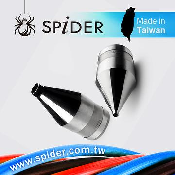 Taiwan high quality wire cable Extrusion