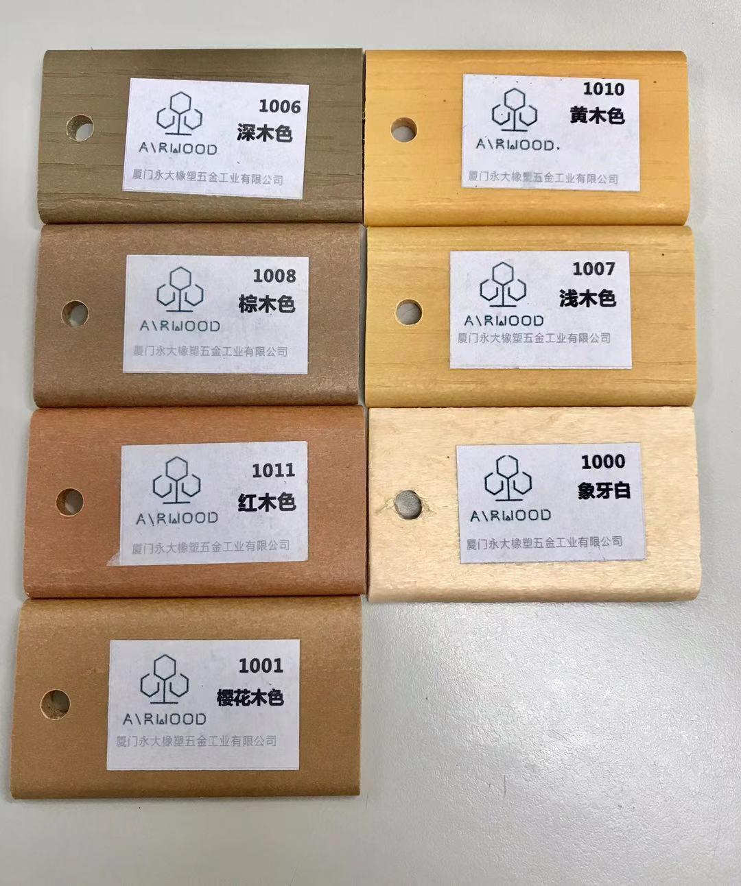 Taiwan Timber Board Size W 15cm